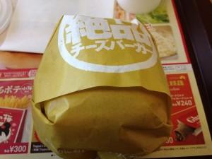 ロッテリア 3枚級絶品チーズバーガー