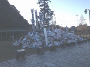 伊奈波神社お焚き上げ全体写真