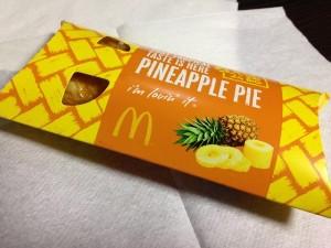 マクドナルド パイナップルパイ