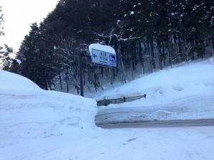 道の駅大日岳入口標識