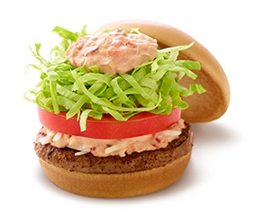 モス野菜バーガーオーロラソースHP