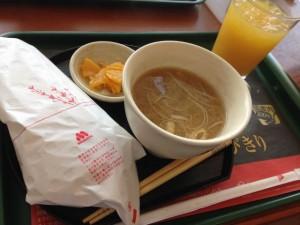 モスバーガー 朝御膳たまご黄身醤油ソース