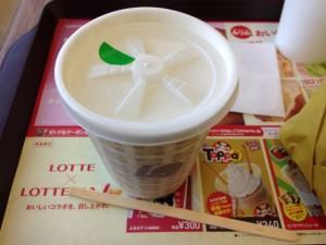 ロッテリア 北海道産ポテトポタージュスープ