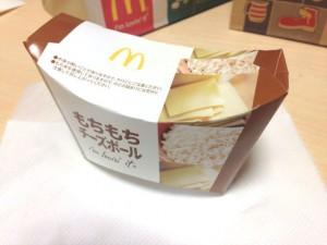 マクドナルド もちもちチーズボール別角度