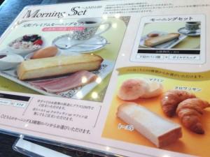 元町珈琲モーニングマフィンセットメニュー