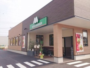 モスバーガー岐阜三里店