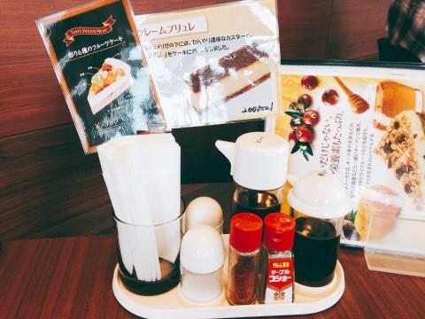 市民病院11階レストラン「ビアンモール」テーブル備品
