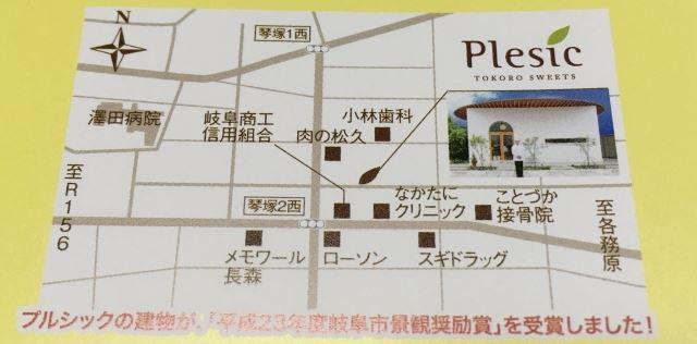 岐阜市プリシックのマップ