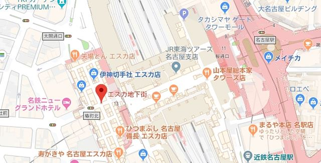 所プリン プルシック名古屋店