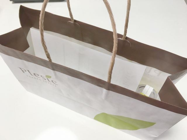 岐阜市プリシックのテイクアウト用袋