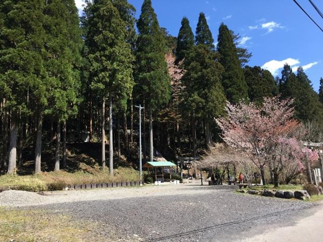 根道神社近くの写真